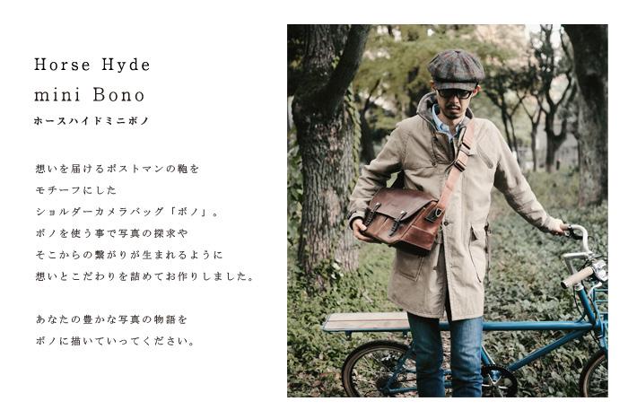 自転車の 自転車 フレームバッグ 大容量 : 大容量カメラショルダーバッグ ...