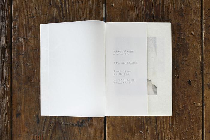 イツモ/ソノダ エミ